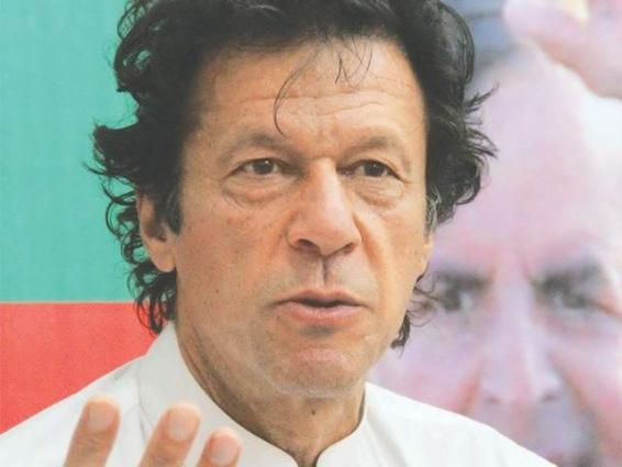 PTI conference completed over EC member nomination