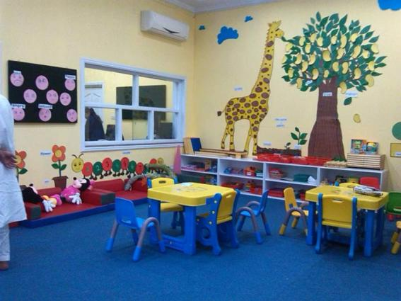 Day care center established in Lahore to facilitate the working women