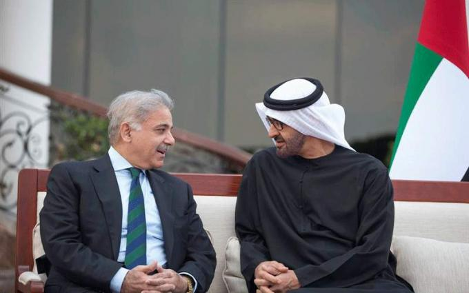 Arrival of UAE's Cultural Minister in Lahore, CM Punjab welcomed him.