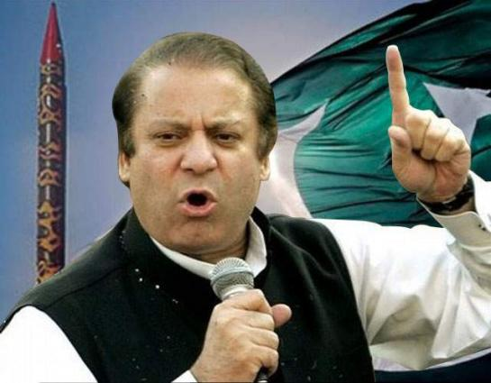 PM calls a meeting to address the Kashmir issue
