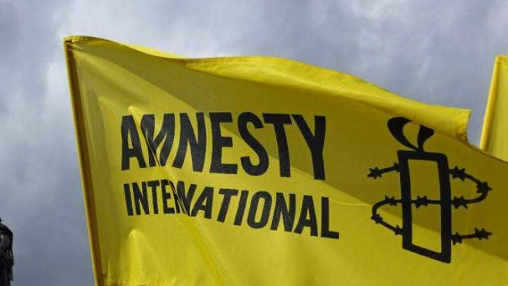Egypt: Hundreds of people are disappeared and tortured by the Egyptian security agencies, Amnesty