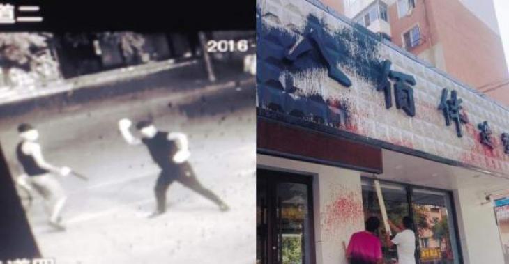 3 wreckers took revenge by vandalizing barbershop