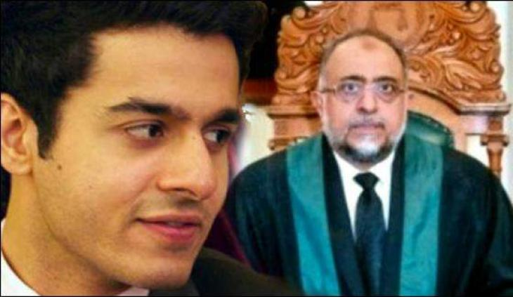 Owais Shah kidnapping case, law enforcement agencies were given notice till July 21