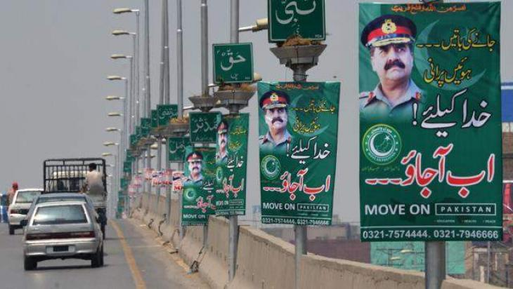 Controversial posters of Army Chief, Case filed against Move-on Party's leader