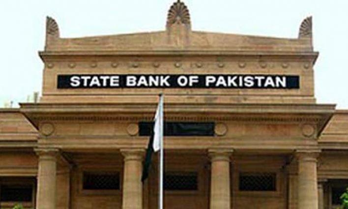 Open Market Operation: State Bank of Pakistan Provides 3825 Billions