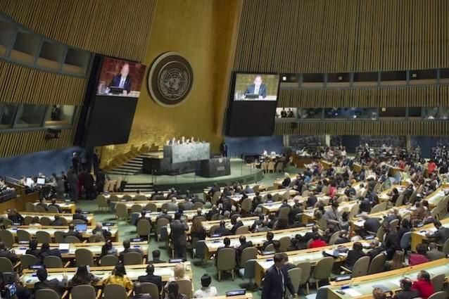 UN reverts to secrecy for vote on new secretary-general