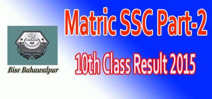 BISE Bahawalpur announces Matriculation result