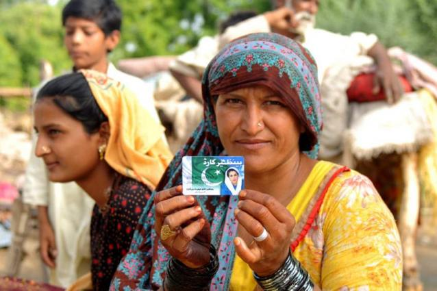 Helping rural women to generate earnings through e-commerce