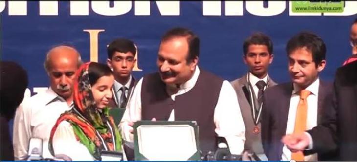 Rana Mashood awards medals, prizes to matric position-holders
