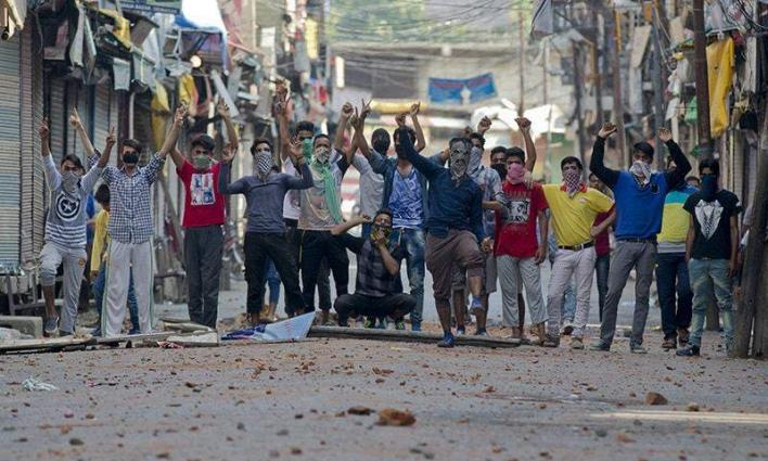 Indian can no longer forcefully stop Kashmiris from right to self determination: VC ICU