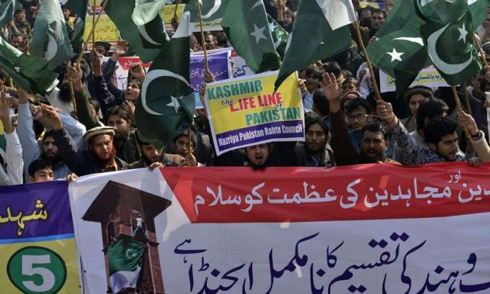 APCA holds protest rally to express solidarity with Kashmiris