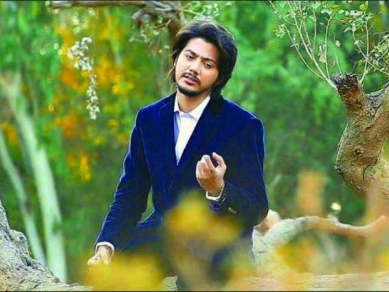 Inam Hamid Ali Khan's songs video launched