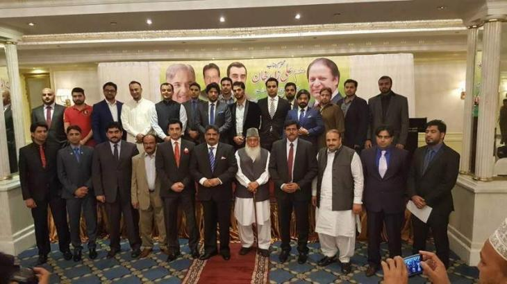 OPF to provide effective, efficient services to overseas Pakistanis