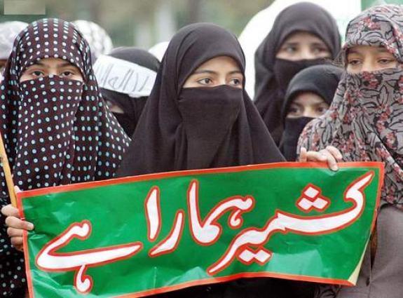 باكستان تحيي اليوم يوم التضامن مع الشعب الكشميري لدعم حقه المشروع في تقرير المصير