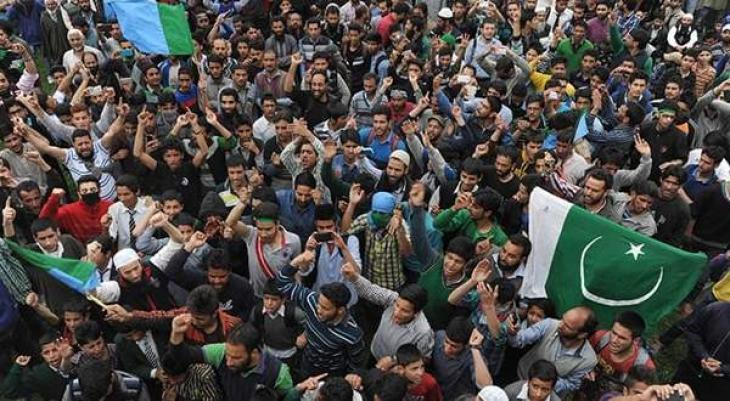 Sports Board Punjab staff express solidarity with Kashmiris