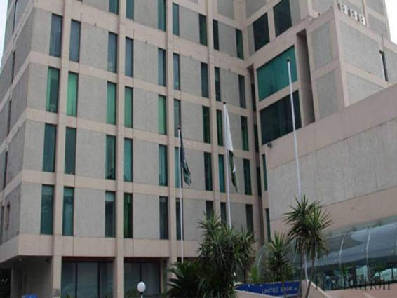 LCCI stresses raising IHK rights violation issue at world fora