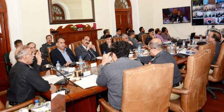 RPO conference reviews crime situation in Punjab
