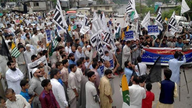 Black day observed in Hong Kong to support Kashmiris