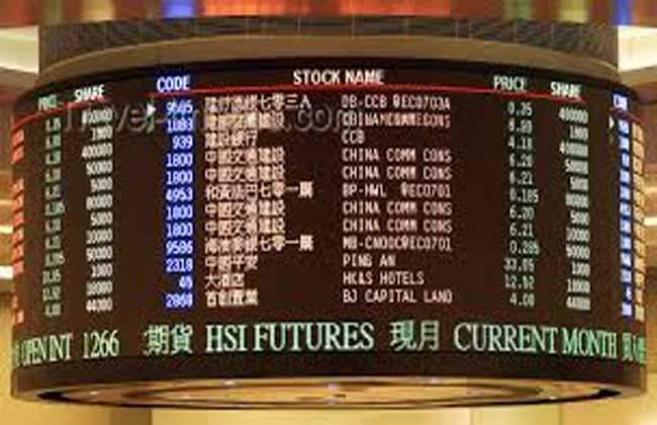 Hong Kong, Shanghai stocks end morning higher