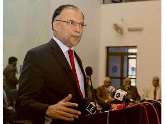 Pakistan don't need any political long march: Ahsan Iqbal