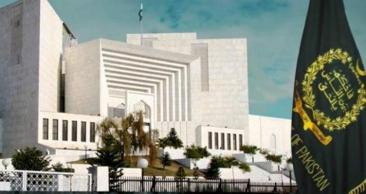 SC extends stay on proposed housing scheme on NARC land till next hearing