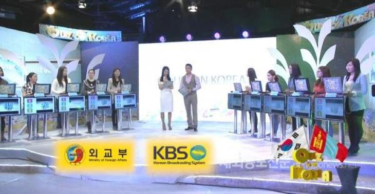 5th Quiz on Korea competition Held at NUML