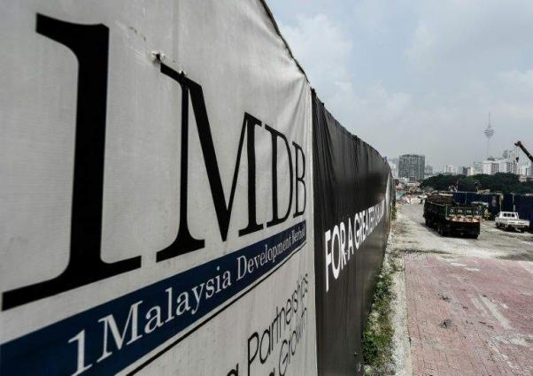 Singapore adds to US pressure on Malaysian fund 1MDB