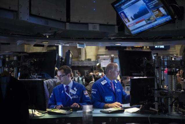 US stocks retreat after record streak