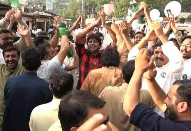PML-N claims landslide victory in AJK polls with 31 seats
