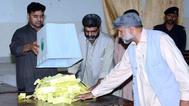 PML-N sweeps AJK elections bagging 31 seats out of 41