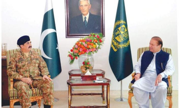 PM discusses regional, internal security with COAS