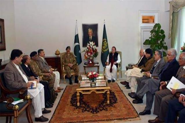 PM chairs high-level meeting on national security