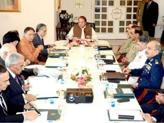 National security council meeting ended, Kashmir issue was comprehensively discussed.