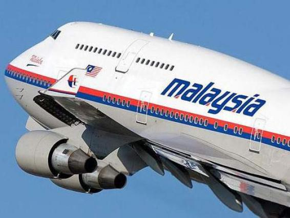 MH370 hopes 'fading', search suspension looms: ministers