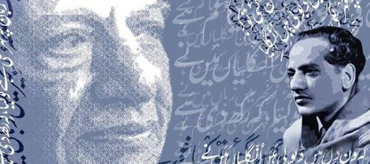 Lok Virsa to pay tribute to legendary poet Faiz Ahmad Faiz on Aug 5