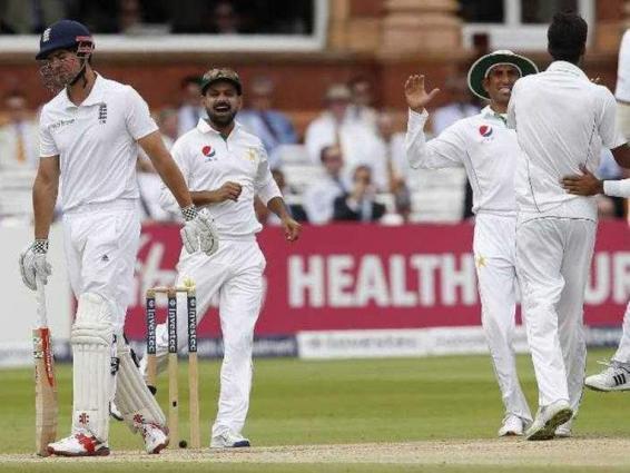 Cricket: England bat against Pakistan in 2nd Test