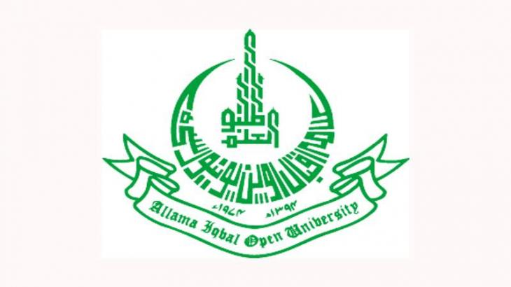 Promoting female literacy is top prority : AIOU