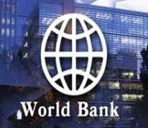 World Bank Mission visits land record center