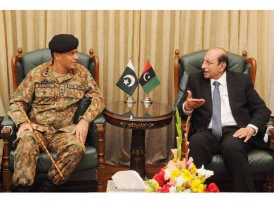 CM, Corps Commander Karachi discuss law & order, NAP
