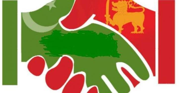 Pakistan to expand trade with Sri Lanka