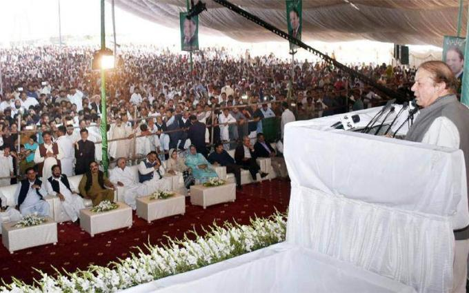 PM vows revolution of development in AJK during next five years