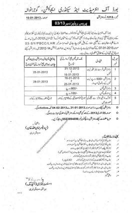 BISE releases registration schedule