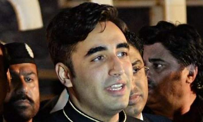 PPP chairman Bilawal Bhuttu zardari accuses PML N of rigging.