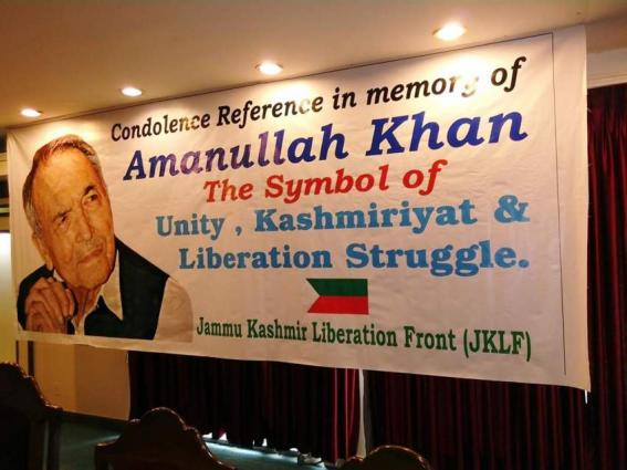 PU holds condolence reference in memory of Agha Nasir