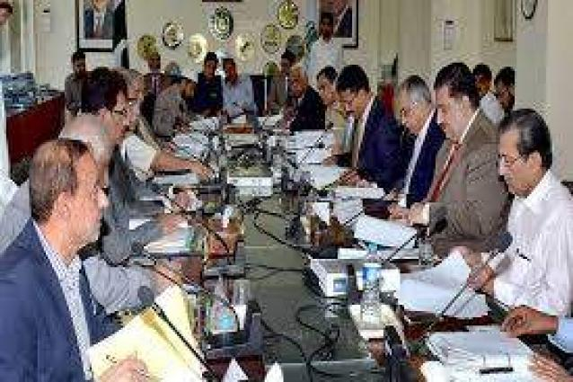 Sargodha Dry Port to bring about revolutionary changes: SCCI