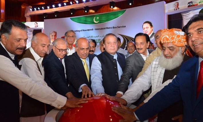 Shehbaz inaugurates modern VIC system