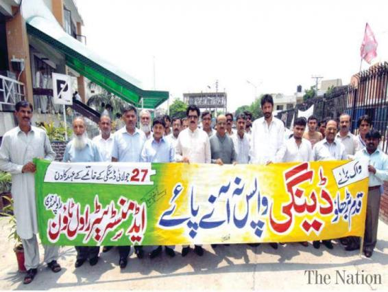 Anti dengue day observed at PIC