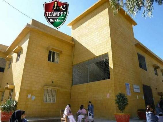 'Girls Degree College to be constructed'