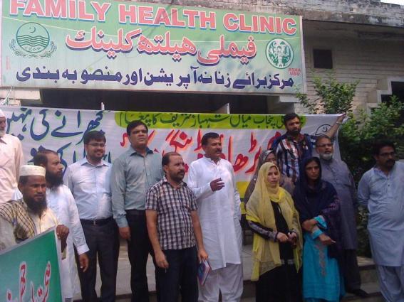 Dengue awareness seminar