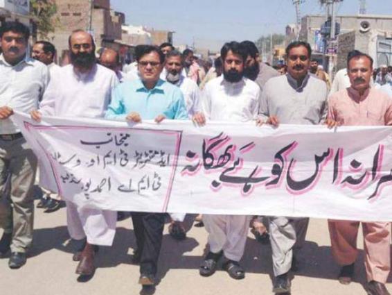Awareness walk regarding anti-dengue held